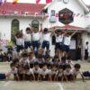 組体操 (1)